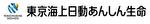 東京海上日動生命ロゴ