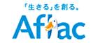 アフラック生命ロゴ